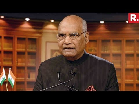 President Ram Nath Kovind - Republic Day Eve 2018 | Full Speech