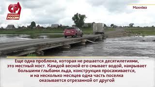 Автопробег народного кандидата Коровкина - Махнево