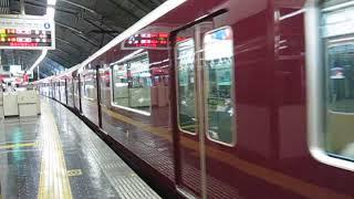 【終夜運転】阪急神戸線 9000系9006F 普通 阪急梅田 行 神戸三宮発車