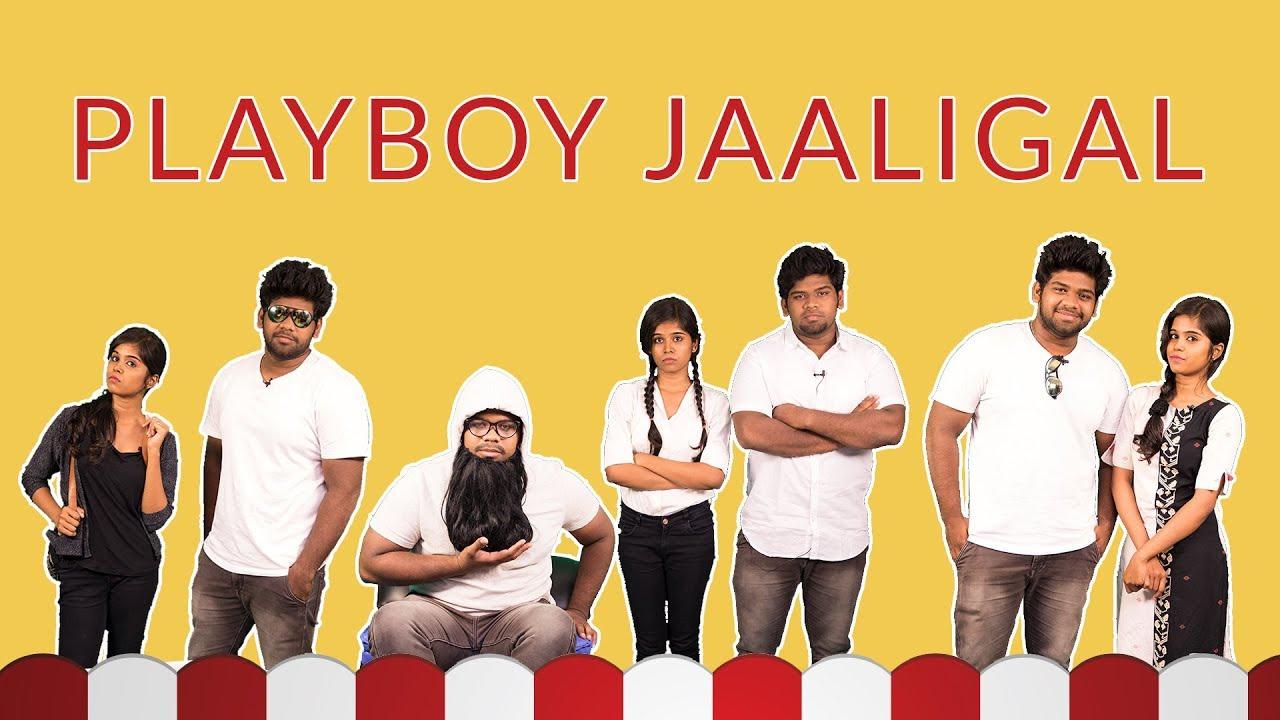 Download Playboy Jaaligal - Jaalify   Ashwanth Kumar & Sindhu Paul