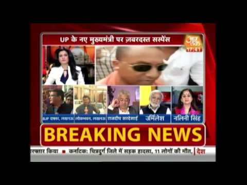 Yogi Adityanath To Be Next UP CM; Maurya, Sharma To Be His Deputies