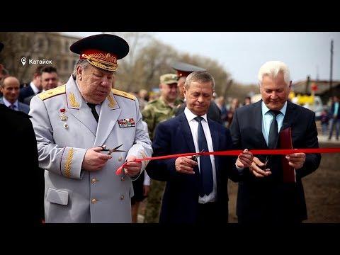 В Катайском районе открылась аллея боевой славы (2019-05-08)