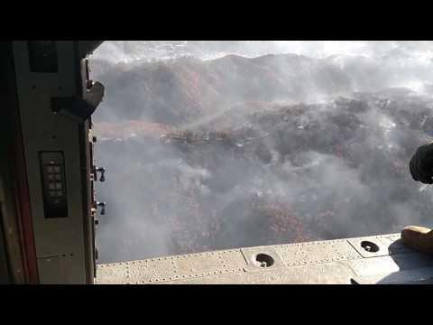 National Guard footage of Gatlinburg fire