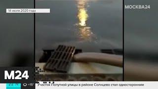 Сильный ветер и ливень обрушились на Москву - Москва 24