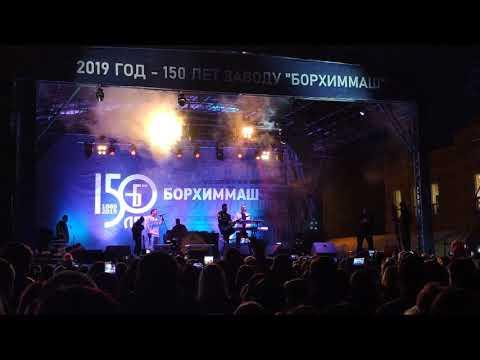 Борисоглебск борхиммаш 20.09.2019