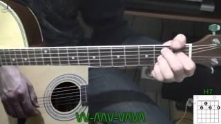 Бумбокс   Та что Видео урок на гитаре для начинающих  Без Баррэ