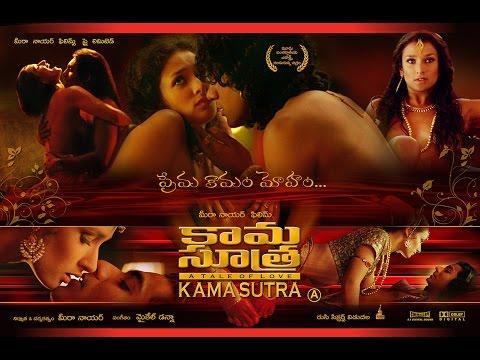 Kamasutra A Tale of Love   Telugu  Theatrical   Indira Varma  Naveen Andrews