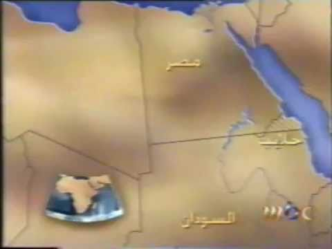 Egypt invaded and occupied Halayeb Triangle, Sudanese Land