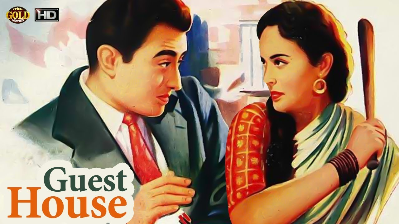 Download गेस्ट हाउस 1959 - Guest House 1959 - Dramatic Movie | Ajit, Shakila, Pran.