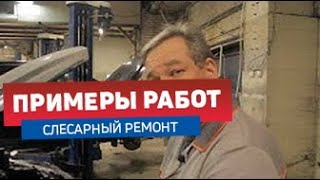 MAZDA 3 2014г бензин 1,8 АКПП пробег 60 тыс. ТО 60 Мойка радиаторов со снятием..