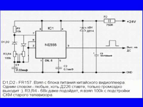 спидометра КАМАЗ Евро 3