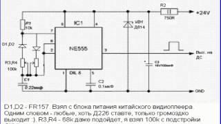 Подмотка электронного спидометра КАМАЗ Евро 3
