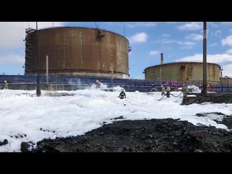 В Норильске введен режим чрезвычайной ситуации после разлива дизельного топлива.