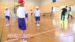 7月13日に行われた大分県主催スポーツ交流地域活力創出事業で 竹田市立...