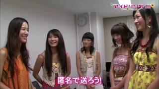 着信御礼!ケータイ大喜利 アイドリング!!!出演時の菊地亜美の問題発言!