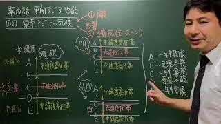 全授業のリスト・書き込み用プリントのダウンロードはこちらです。 https://mundisensei.com/lesson-videos-geography/ 私のホームページはこちらです。