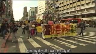 Repeat youtube video 賀照緹作品《薩爾瓦多日記》  片花 El Salvador Journal trailer, a film by HO, Chao-ti