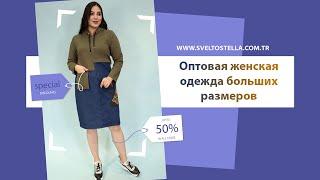 спортивные женские платья больших размеров пальто и костюмы plus size women s sports dresses