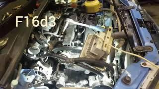F16d3 и криво выставленный сальничек