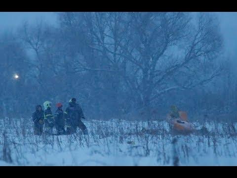 Lo último sobre la catástrofe del avión An-148 cerca de Moscú