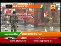 Wagah Border: Watch The Beating Retreat Ceremony Live video