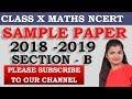 Sample Paper 2019 Section B Class 10 Maths NCERT