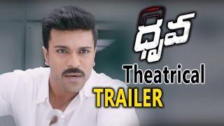 Dhruva Theatrical Trailer || Ram Charan, Aravind Swamy, Rakul Preet Singh