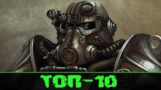 Fallout 4 Моды на Геймплей Топ-10