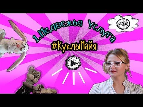 Чат Рулетка - русская видеочат рулетка для знакомства