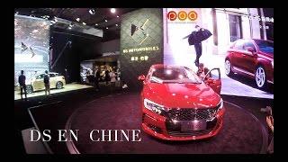 DS 4S et DS 6 : les DS chinoises - Salon de Pékin 2016 (4/9)