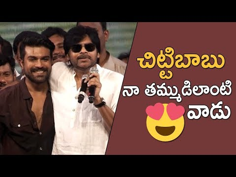Power Star Pawan Kalyan Speech @...