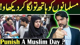 PUNISH A MUSLIM DAY Latters   3rd April 2018 UK   #MRNOMAN