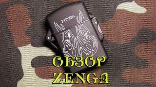Обзор зажигалки ZENGA ZL-4
