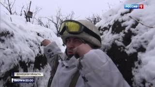 Украинская армия постоянно обстреливает позиции ДНР и ЛНР