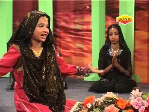 Ye Chadar Fatma Ki Hai || ये चादर फातमा की है ||