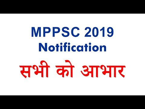 Thanks to all students and Media |Change has begun| MPPSC 2019