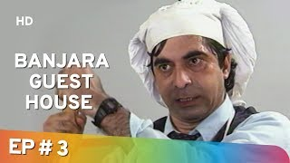 Banjara Guest House - Ep3 - Manohar Becomes A Chef - Popular 90's Hindi TV Series