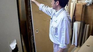 高野太閤堂のふすま張替事例 藤沢