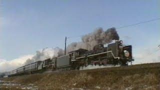 1989年2月 七尾線を走っていた列車 キハ58系と臨時ときめき号
