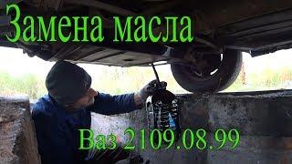 видео Замена, доливка масла в коробке передач ВАЗ 2108, 2109, 21099 с щупом и без