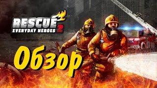 RESCUE 2: Everyday Heroes - обзор
