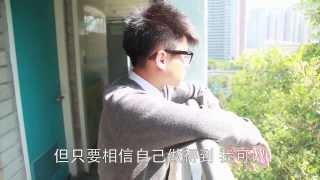 江駿業 -「青苗學界進步獎」2012-13 十大進步生