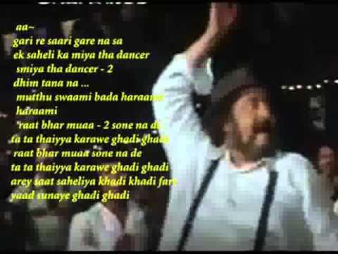 Saat saheliyan khadi khadi ( Vidhata ) Karaoke with lyrics by Hawwa -