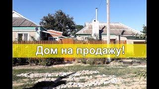 купить 1/2 дома в ст. Петровской Славянского района Краснодарского края