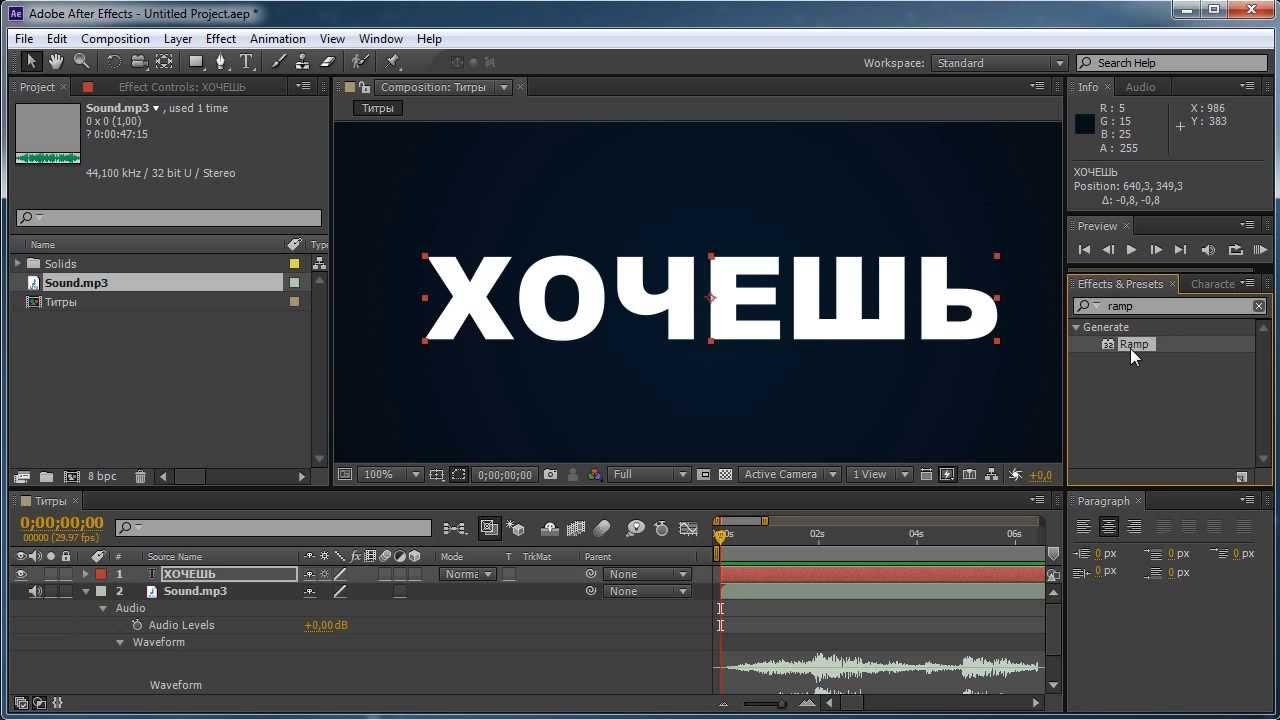 Как сделать видео в after effects фото 486