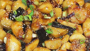 가을에 맛보는 알토란!! 파글파글 토란조림 맛있게 만드는 법, 토란요리 레시피