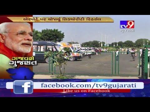 Security stepped up for PM Narendra Modi Gujarat visit - Tv9
