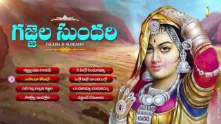 Telangana Latest Songs || GAJJELA SUNDARI || Telangana Folk Songs || Telangana Folk dj Songs ||