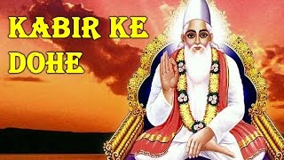 ... lyricist : sant kabir das singer kamlesh upadhyay (haripuri) composer paresh