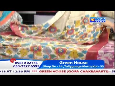 GREEN HOUSE (Udyog Pati Patibha ) CTVN Programme on MAY 21, 2018 At 12.30 pm